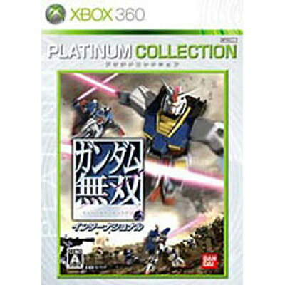 ガンダム無双 インターナショナル(Xbox 360 プラチナコレクション)/XB360/EVS00007/A 全年齢対象