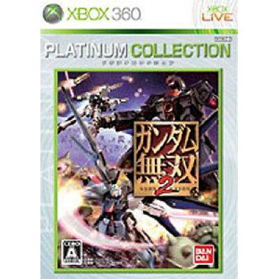 ガンダム無双2(Xbox 360 プラチナコレクション)/XB360/JES1-00059/A 全年齢対象