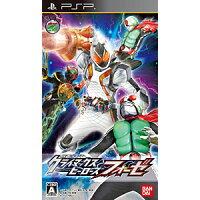 仮面ライダー クライマックスヒーローズ フォーゼ/PSP/ULJS00433/A 全年齢対象