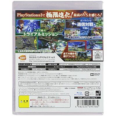 機動戦士ガンダム エクストリームバーサス(PlayStation 3 the Best)/PS3/BLJS50027/A 全年齢対象