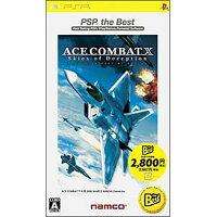 エースコンバットX スカイズ・オブ・デセプション(PSP(R) the Best)