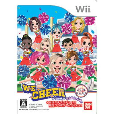 WE CHEER(ウィーチア)/Wii/RVLPRCHJ/A 全年齢対象
