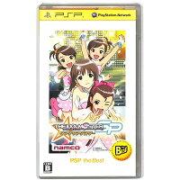 PSP アイドルマスターSP ワンダリングスター PSP the Best Sony PSP