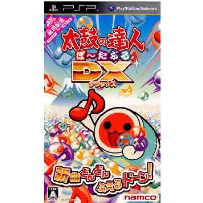 太鼓の達人ぽ~たぶるDX/PSP/ULJS00383/A 全年齢対象