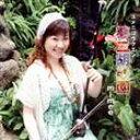 夢二胡楽園/CD/XQAB-1001