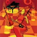二胡で奏でるロマンティックバラードベスト/CD/XQAB-1002