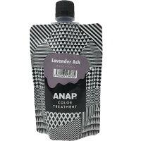 ANAP カラーTR ラベンダーアッシュ150