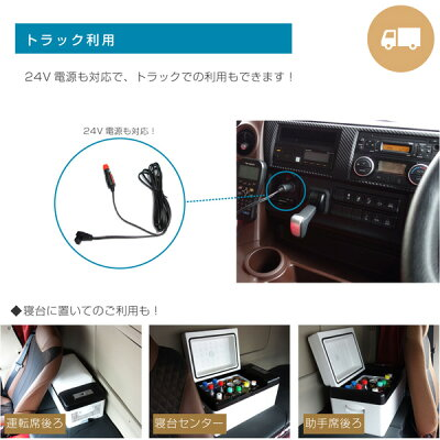 ベルソス 車載保冷庫 ホワイト vs-cb015