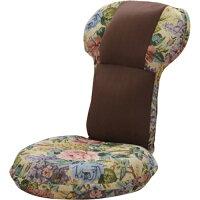 ベルソス 悪魔のささやき座椅子 ゴブラン VS-CH03