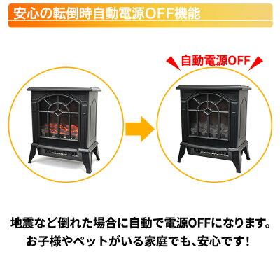 ベルソス 暖炉型ストーブ