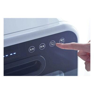 ベルソス 食器洗い乾燥機(1台)