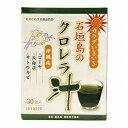 ユーグレナ 石垣島のクロレラ汁 30包