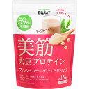 ユーグレナ euglenaStyle+大豆プロテイン 180g