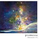 promessa/CD/PROM-2016