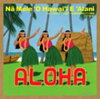 Na Mele 'O Hawai'i E 'Alani vol.4 古代のハワイ音楽~20世紀初頭のハワイ音楽 <ヴォーカル編> アルバム ALOC-10
