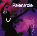 パレナオレ/CD/ALOC-017