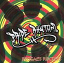 Pride Rhythm / Reggae's Rockers