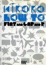 KIRORO HOW TO 2