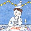 BANQUET/CD/STSL-62