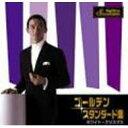 ゴールデン・スタンダード集~ホワイトクリスマス~/CD/BRIDGE-063