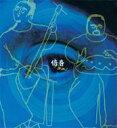 倍音mu/CD/VODN-0004