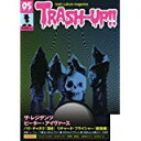 TRASH-UP!! vol.5