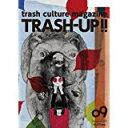 季刊 TRASH-UP!! vol.9(雑誌+DVD)