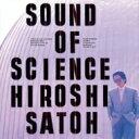 佐藤博 / Sound Of Science