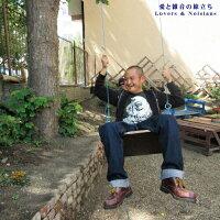愛と雑音の旅立ち/CD/CHAOTIC-031