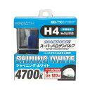 ベイテックススーパーハロゲンバルブ H4シャイニングホワイト 4700K BB-710