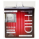 ベイテックス AADG5 HIDバーナー D2S R 6000K BB-911