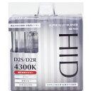 ベイテックス 株 スーパーHIDバーナーD2S/R BB910 色温度:4300K
