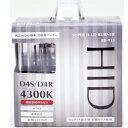 ベイテックス 株 スーパーHIDバーナーD4S/R BB915 色温度:4300K