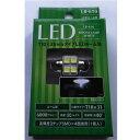 ベイテックス AADG21 LEDルームキュウ 12V 50LX LB-610