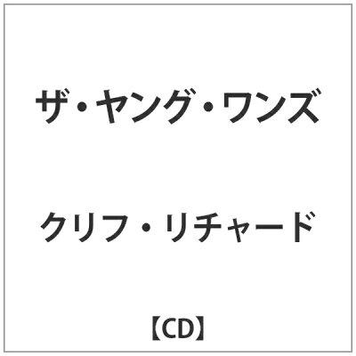 ザ・ヤング・ワンズ/CD/ODR-6269