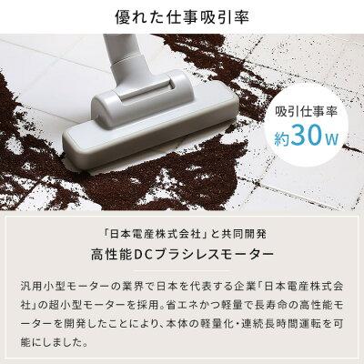 プラスマイナスゼロ 掃除機 コードレスクリーナー XJC-Y010 ホワイト