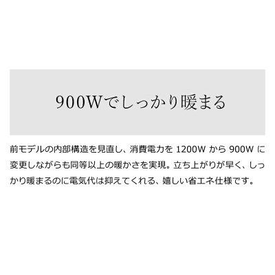 プラマイゼロ パネルヒーター XHP-C020-LH ライトグレー
