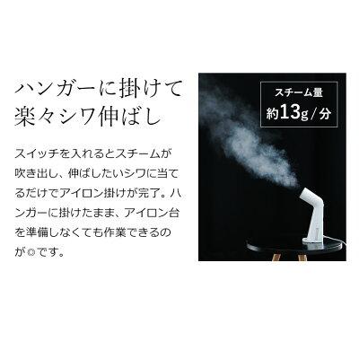 プラマイゼロ スタイルスチーマー XRS-D010(W)