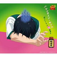 バレンタイン・キッス/CDシングル(12cm)/NECM-10153