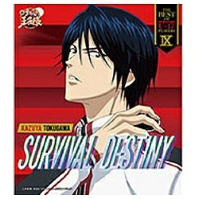 THE BEST OF U-17 PLAYERS IX KAZUYA TOKUGAWA/CDシングル(12cm)/NECM-10199