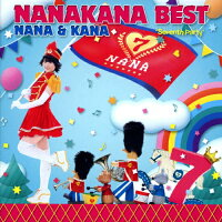 NANAKANA BEST NANA & KANA-Seventh Party-(ナナ盤)/CD/NECA-30310