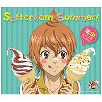 Softcream Summer!/CDシングル(12cm)/NECM-10228