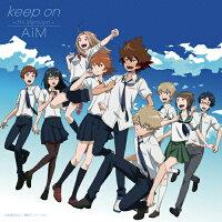 Keep on~tri.Version/CDシングル(12cm)/NECM-13027