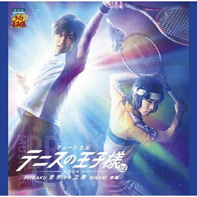 ミュージカル『テニスの王子様』3rdシーズン 全国大会 青学 vs 立海 後編/CD/NECA-30356