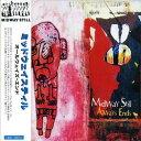 オールウェイズ・エンド/CD/WS-071