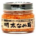 北海道名販 明太なめ茸 125g