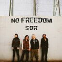 NO FREEDOM/CD/JCUR-088