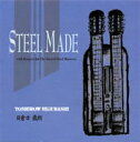 STEEL MADE/CD/JCUR-089