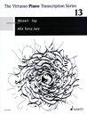 楽譜 モーツァルト ファジル・サイ編曲 トルコ行進曲ジャズ SW1126 輸入楽譜 The Virtuoso Piano Transcription Series 13