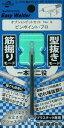 オプションビット ピンポイント・プロ 十和田技研 トワダHPB109Pポイント
